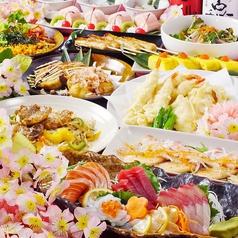 京の台所 渋谷駅前店のおすすめ料理1