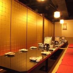 京の町に夢が咲く 静岡駅前店特集写真1