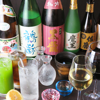 【新メニュー】宴会におススメ◆飲み放題付コースあり