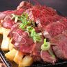 鉄板焼き もつ鍋 めだか 福山のおすすめポイント1