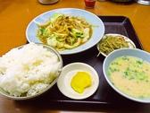 久留米ラーメン福竜軒のおすすめ料理2