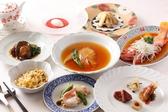 海鮮名菜 香宮のおすすめ料理3