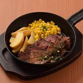 にじゅうまる NIJYU-MARU 横浜南幸店のおすすめ料理3