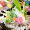 さかな料理と寿司 侍のおすすめポイント1