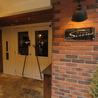 Dining Bar セレーノ SERENOのおすすめポイント3