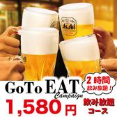 ご当地うまいもん酒場 釧路 上野店のおすすめ料理2