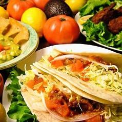メキシコ料理 ソルアミーゴ 新宿店のおすすめ料理1