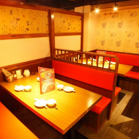 【宴会や食事会にも最適♪】25名個室、12名個室、10名個室、7名個室と様々な宴会に個室ごご利用いただけます!ご予約はお早めに。