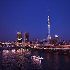 隅田川とスカイツリーを独り占め!最高の夜景をお楽しみください!