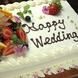 ウエディング・記念日等に♪ホールケーキプレゼント♪