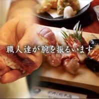◆◇職人技が光る 鮮度抜群のお寿司やお料理◆◇