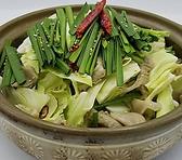馬肉料理専門店 蹄 名古屋新栄本店のおすすめ料理3