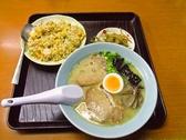 久留米ラーメン福竜軒のおすすめ料理3