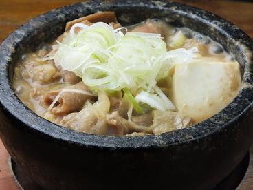 IZAKAYA50のおすすめ料理1