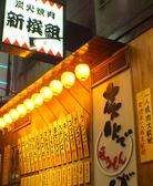 阪急三宮駅から徒歩1分以内!駅近の黒毛和牛・神戸牛のお店です。