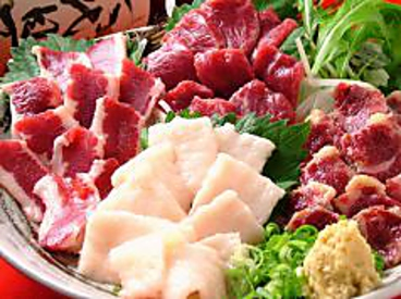 トタン屋 水前寺店のおすすめ料理1