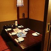 【喫煙席】  少人数様用個室!親密感UP間違いなし!クーポン・割引も充実しているのでお得にお食事頂けますよ♪お薦めのお席です!