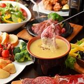 デザイナーズ個室 肉バル W ダブリューのおすすめ料理2