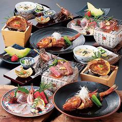 日本海庄や 松本本家店のコース写真