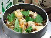 山鶏のおすすめ料理2