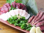 IZAKAYA50のおすすめ料理2