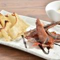 料理メニュー写真鮭とば えいひれ炙り盛り合わせ