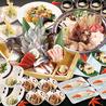 こちら丸特漁業部 西多賀ベガロポリス店のおすすめポイント2