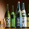 日本各地より取り寄せるこだわりの地酒やプレミアム焼酎をご用意しております。
