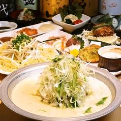 【東京】参鶏湯(さむげたん)が美味しいお店を探しています!