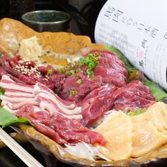 馬肉料理専門店 まおうのおすすめ料理1