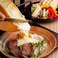 SNS投稿♪【肉ベジチーズ女子会】ラクレットチーズに♪肉盛り&野菜ステーキ!