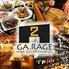 Wine Bar GA.RAGE 2 ワインバル ガレージ トゥーのロゴ