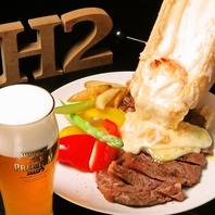 【ビール×肉×チーズ】