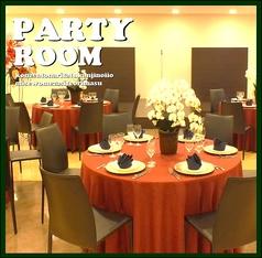 【PARTY ROOM~パーティルーム~】 最大200名着席で収容可能! 当店の最大の個室です。 レストランと隣接しており様々な イベント等でご利用頂いております♪