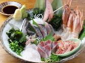 IZAKAYA50のおすすめ料理3