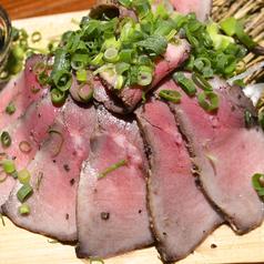 料理メニュー写真ALL¥500均一★特製!牛タン黒胡椒焼き