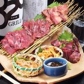 馬肉料理専門店 まおうのおすすめ料理2