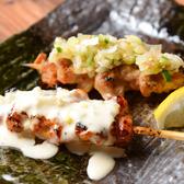 YAKITORI&SAKE 鳥光國 府中ルシーニュ店のおすすめ料理3
