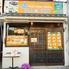 アジアンダイニング居酒屋 BLUE SKY 木場店のロゴ