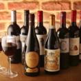 スペイン・イタリア・フランスを中心として約40種ほど取り揃えております。オーガニックワインや限定数のワインも!さらに飲み放題メニューにはビンテージワイン赤・白をフルボトルでご用意!!ワインが苦手なお客様には自家製のサングリアがおすすめ豪華なメインと美味しいワインを存分にお楽しみくださいませ。
