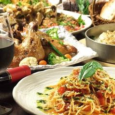 AZ DINING アズダイニング 鷹の台店の写真