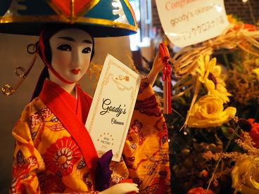 Goody's Okinawaの雰囲気1
