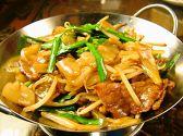 新錦江 Shin Kin Koのおすすめ料理2