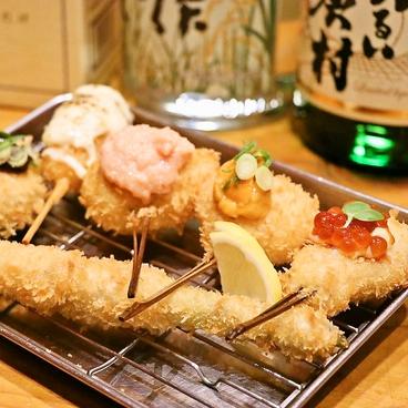 人めぼれ 西飾磨のおすすめ料理1