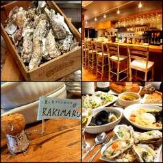 貝と白ワインのバル KAKIMARU 綾小路店の特集写真