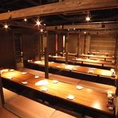 44名以上個室 【最大140名様】まで★※系列店との併設店舗です。