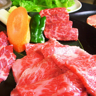 安心安全なお肉を使用