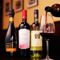 シチリアワイン中心に100種のワインを