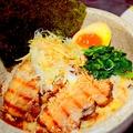 料理メニュー写真特製チャーシュー丼(カレースープ付き)