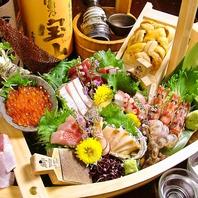 ■豪華!お通しに大漁舟盛り! ■三宮の海鮮居酒屋